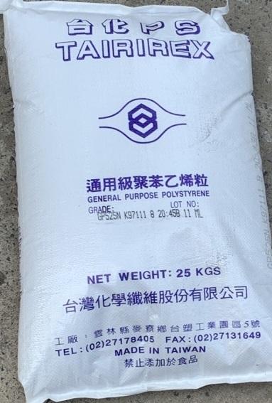 GPPS 525N