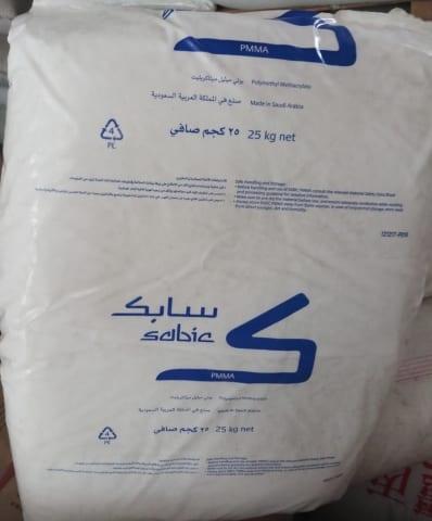Hạt Nhựa PMMA